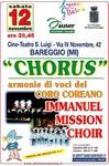 Copertina dell'Album: Chorus 2005